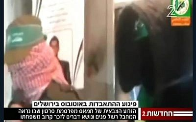 Screenshot from a video released by Hamas showing the Jerusalem bus bomber Abed al-Hamid Abu Srour, 19, from Beit Jala, in military fatigues during a condolence visit for a family member. (Channel 2)