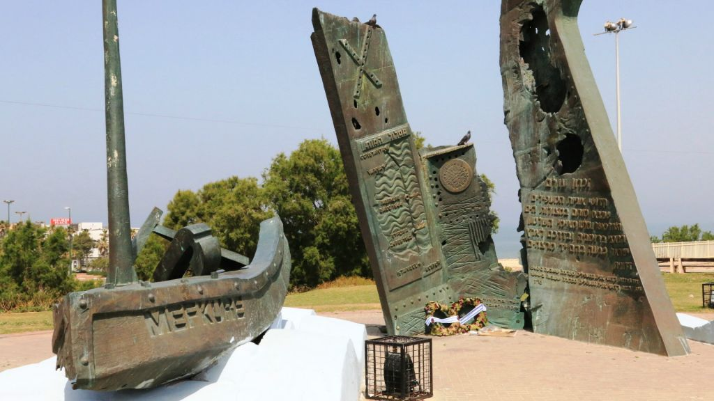 The Struma Monument Plaza, dedicated to Jewish refugees killed at sea in World War II (Shmuel Bar-Am)