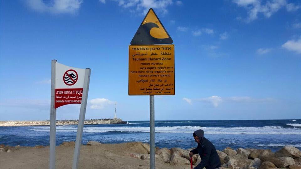 emergency services drill tsunami along southern coast