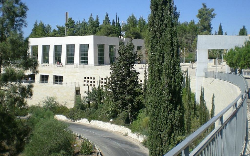 """Yad Vashem, """"a hand and a name,"""" was established in 1953 to commemorate the victims of the Holocaust and recognize non-Jews who helped Jews survive the war. (Shmuel Bar-Am)"""