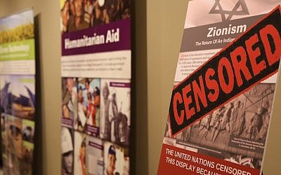 After the UN banned a display about Zionism from an Israeli exhibition at its headquarters, another display protesting the decision was set up in New York, April 4, 2016. (Courtesy of StandWithUs)