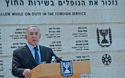 Prime Minister Benjamin Netanyahu speaking at the Foreign Ministry ceremony for Israel's Memorial Day, May 10, 2016. (Chaim Tzach/GPO)