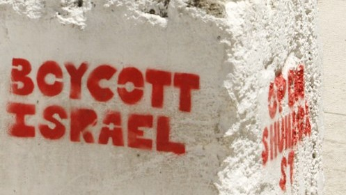 Israel said mulling penalties for Amnesty for violating Boycott Law