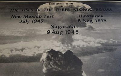 The title photo of a mushroom cloud from one of the two atomic bombs dropped on Japan in August 1945, which was shown at the time during a briefing to a group of top government officials at the Department of War, seen at the Stimson Center in Washington, DC, May 16, 2016. (AFP/Nicholas Kamm)