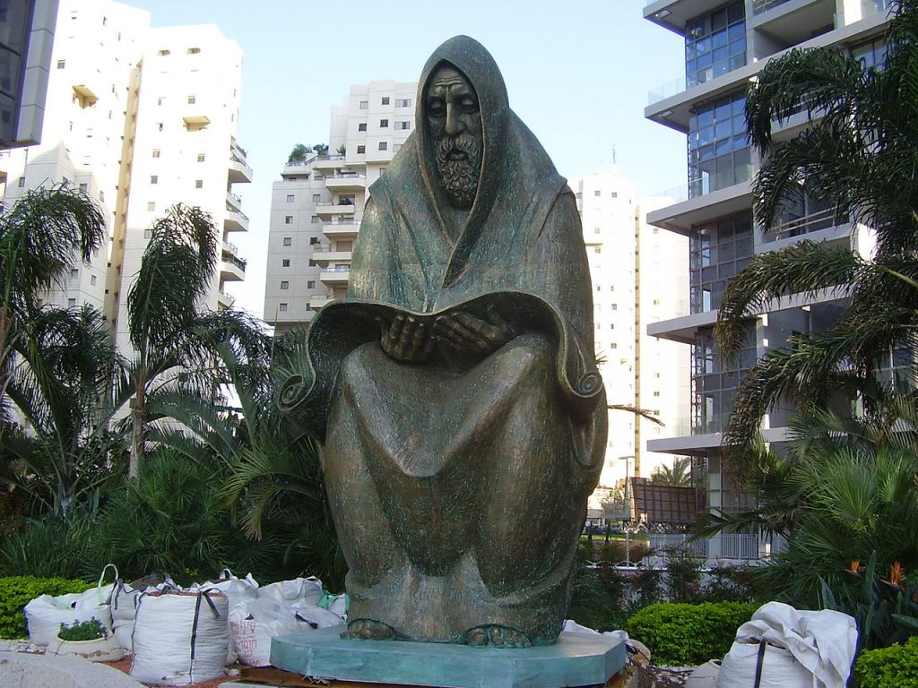 "A monument, ""Prayer,"" in Ramat Gan, in memory of the Jews who were killed in Iraq in the 1941 Farhud pogrom and in the 1960s (Dr. Avishai Teicher / Wikipedia)"
