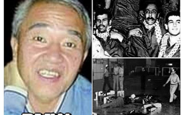 """Posting a photo from the attack, showing pools of blood on the floor next to torn and scattered luggage, Fatah sent """"greetings"""" to the surviving """"hero,"""" the murderer Kozo Okamoto, in a May 17 Facebook post (PMW)"""