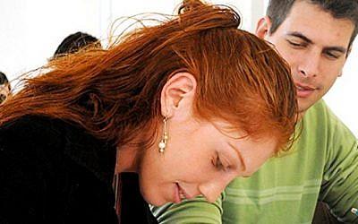 Learn Hebrew at IDC Herzliya Summer Ulpan