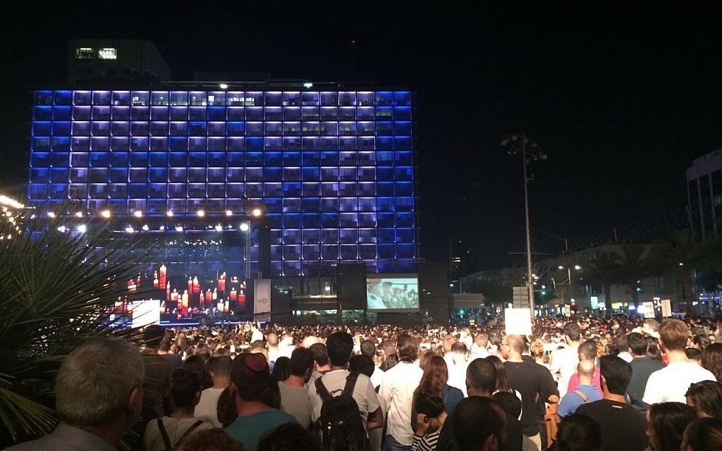 Israelis gather for a Memorial Day ceremony on May 10, 2016 (Luke Tress/Times of Israel)