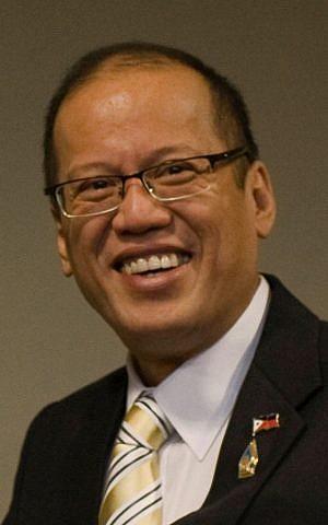 Benigno Aquino (Courtesy)