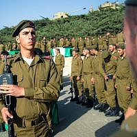 A swearing-in ceremony for new recruits to the IDF's Armored Corps on May 9, 2013. (Israel Defense Forces/File)