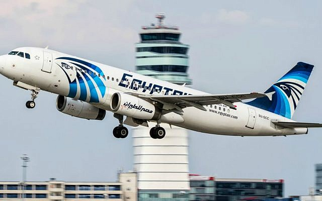Illustrative photo of an Airbus A320 belonging to EgyptAir taking off from Vienna International Airport, Austria, on August 21, 2015 (AP Photo/Thomas Ranner)