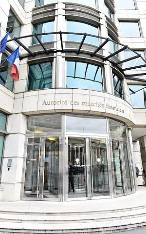 AMF headquarters in Paris (Courtesy)
