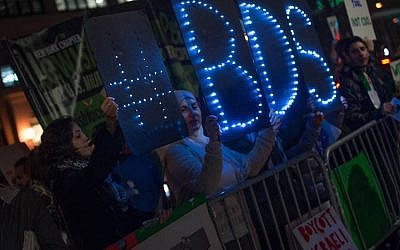 Illustrative: BDS supporters protesting in New York, October 2015. (BDS Facebook page via JTA)