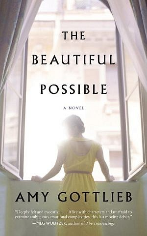 Cover of 'The Beautiful Possible,' [Harper Perennial 2016] a novel about an escaped Holocaust refugee who finds enlightenment in India before making his way to America (courtesy)