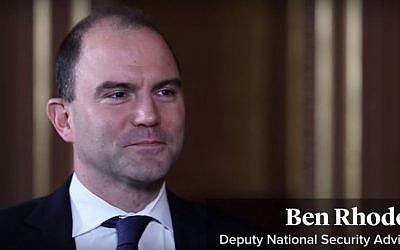 Deputy National Security Adviser for Strategic Communications Ben Rhodes. (YouTube/The Atlantic)