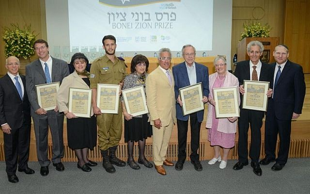 The recipients of the Bonei Zion Prize at the Knesset, May 23, 2016. (Courtesy)