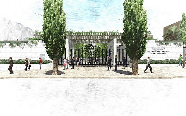 An architect's rendering shows the planned new entrance to the Hebrew Union College-Jewish Institute of Religion in Jerusalem. (Moshe Safdie via JTA)