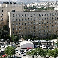 A general view of the Prime Minister's Office building in Jerusalem (Orel Cohen/Flash90)