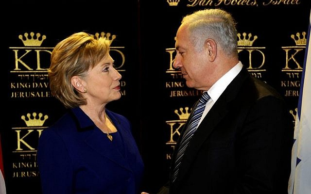 Then prime minister-designate Benjamin Netanyahu, right, stands with then-US Secretary of State Hillary Clinton before their meeting in Jerusalem March 3, 2009. (Matty Stern/US Embassy Tel Aviv/Flash90)