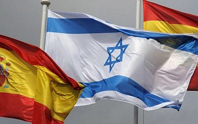 The flags of Israel and Spain seen at the welcoming ceremony for then-president Shimon Peres in Madrid, Spain on February 21, 2011. (Amos Ben Gershom/GPO/Flash90)