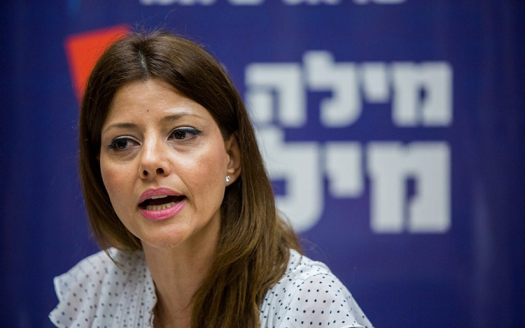 MK Orly Levy-Abekasis in the Knesset on July 27, 2015 (Yonatan Sindel/Flash90)
