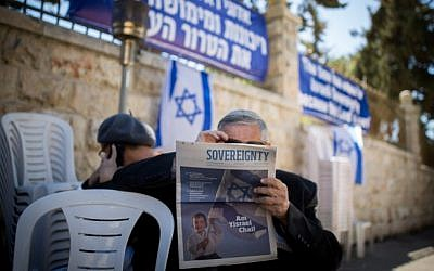 """Members of the right-wing """"Women in Green"""" movement hold 33-hour vigil near Prime Minister Benjamin Netanyahu's residence in Jerusalem, demanding Israeli sovereignty and the defeat of Arab terror, on February 28, 2016.  (Miriam Alster/FLASH90)"""