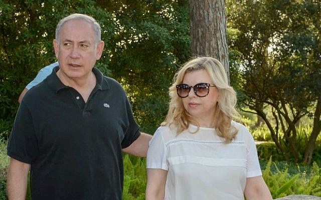 Prime Minister Benjamin Netanyahu and his wife, Sara, tour Ramat Hanadiv, a nature park in northern Israel, April 25, 2016. (Amos Ben Gershom/GPO)