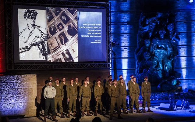 Israeli soldiers stand in formation at a ceremony held at the Yad Vashem Holocaust Memorial Museum in Jerusalem, as Israel marks annual Holocaust Remembrance Day. May 4, 2016. (Hadas Parush/Flash90)