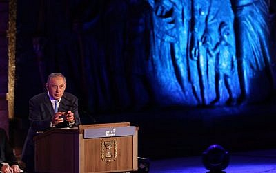 Prime Minister Benjamin Netanyahu speaks at a ceremony at the Yad Vashem Holocaust Memorial Museum in Jerusalem, as Israel marks the annual Holocaust Remembrance Day on May 4, 2016. (Photo by Hadas Parush/Flash90)