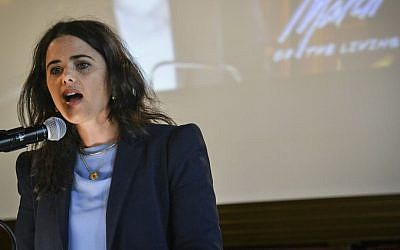 Justice Minister Ayelet Shaked speaks during the Krakow conference, ahead of the March of the Living, held on Holocaust Remembrance Day, in Poland, on May 3, 2016. (Yossi Zeliger/Flash90)