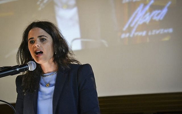 Justice Minister, Ayelet Shaked, speaks during the Krakow conference, ahead of the March of the Living, held on Holocaust Remembrance Day, in Poland, May 3, 2016. (Yossi Zeliger/Flash90)