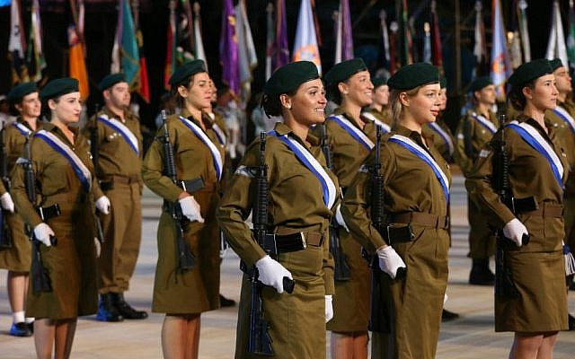 The official state ceremony of Israel's 68th Independence Day at Mt. Herzl, Jerusalem, on May 11, 2016. (Shlomi Cohen/Flash90)
