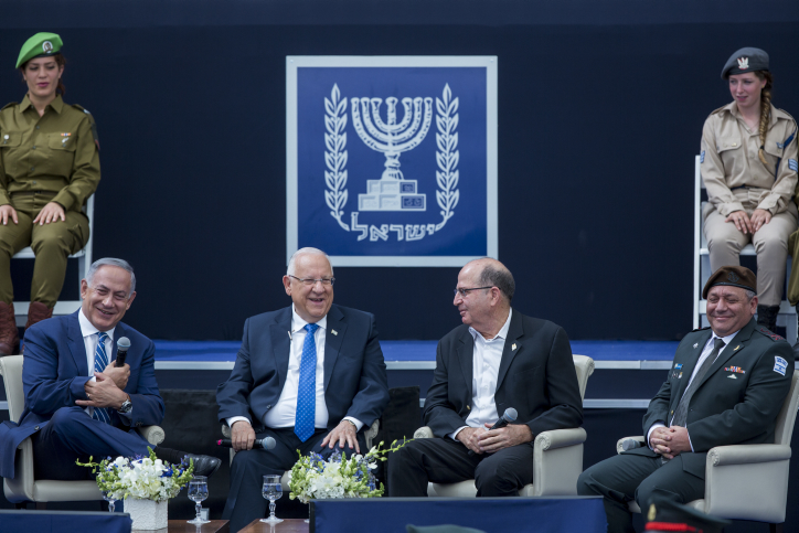 Prime Minister Benjamin Netanyahu (L), Israeli President Reuven Rivlin (2L), former defense minister Moshe Ya'alon (2R) and IDF Chief of Staff Gadi Eisenkot laugh during a ceremony for outstanding soldiers as part of Israel's 68th Independence Day celebrations, at the President's residence in Jerusalem on May 12, 2016. (Yonatan Sindel/Flash90)