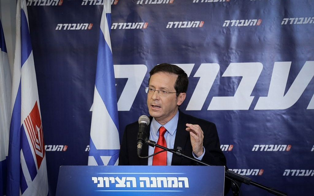 Zionist Union leader Isaac Herzog addresses the media about coalition negotiations on Wednesday, May 18, 2016 (Flash90)