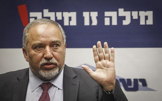 Avigdor Liberman speaks during a party faction meeting at the Knesset, on May 23, 2016. (Miriam Alster/Flash90)