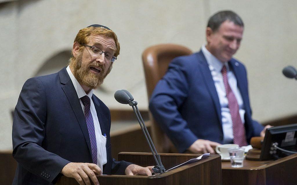 New Likud MK Yehuda Glick speaks in the Knesset during his swearing in, May 25, 2016. (Yonatan Sindel/Flash90