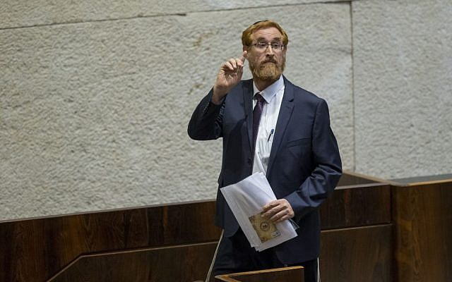 Yehudah Glick during his swearing in as a member of Knesset on May 25, 2016. (Yonatan Sindel/Flash90)