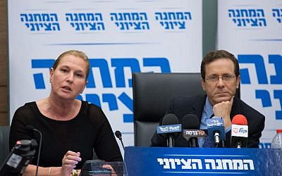 Opposition leader Isaac Herzog sits with MK Tzipi Livni at a Zionist Union meeting in the Knesset on May 30, 2016. (Photo by Miriam Alster/FLASH90)