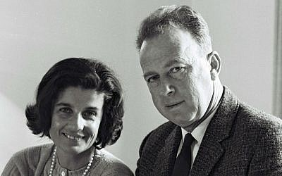 Future prime minister Yitzhak Rabin, right, and his wife, Leah, in 1968 (Israel Government Press Office/via JTA)