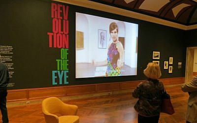 Barbra Streisand's 1966 CBS television special 'Color Me Barbra' beckons viewers at the entry to 'Revolution of the Eye' on view at the Addison Gallery in Andover, Massachusetts, through July 13 (courtesy Addison Gallery of American Art)