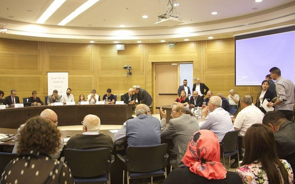 Lawmakers, academics and other professionals participate in conference to advance Arabic in Israel during the first ever Knesset Arabic Language Day on May 24, 2016. ( Dov Lieber / Times of Israel)