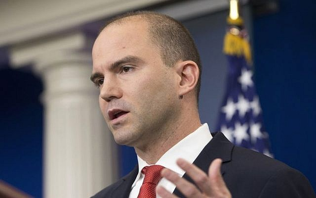 Then Deputy National Security Adviser For Strategic Communications Ben Rhodes speaks in the Brady Press Briefing Room of the White House in Washington, February 16, 2016. (AP/Pablo Martinez Monsivais)