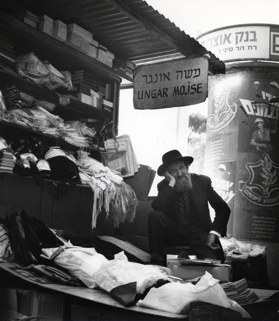 Israel, Jerusalem 1970 (Dorothy Bohm)