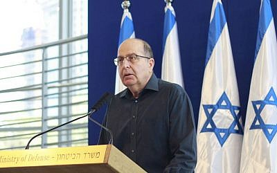 Outgoing defense minister Moshe Ya'alon announces his resignation from the Knesset on May 20, 2016, at army headquarters in Tel Aviv. (Judah Ari Gross/Times of Israel)