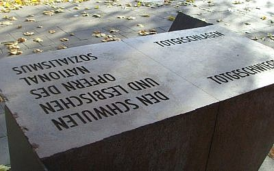 "Memorial ""to the gay and lesbian victims of National Socialism"" in Cologne, Germany. (Jörg Lenk/Wikipedia/Public Domain)"