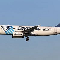 Illustrative image of an EgyptAir Airbus A320 (AP/Kevin Cleynhens)