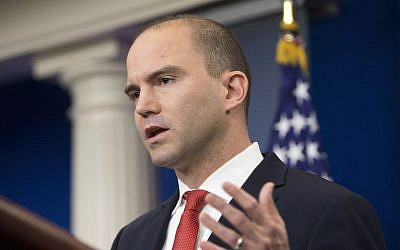 In this Feb. 16, 2016 file photo Deputy National Security Adviser For Strategic Communications Ben Rhodes speaks in the Brady Press Briefing Room of the White House in Washington. (AP Photo/Pablo Martinez Monsivais, File)