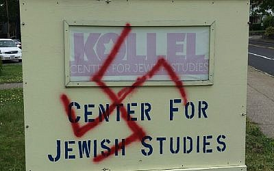 Illustrative photo of a swastika painted at Temple Ohawe Sholam in Pawtucket, Rhode Island. (Courtesy of Marty Cooper/Jewish Alliance for Greater Rhode Island via JTA)