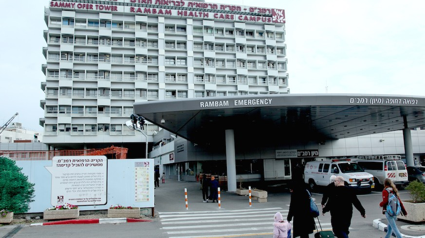 People entering the Rambam Medical Center in Haifa, Jan. 30, 2011. (Moshe Shai/Flash90)