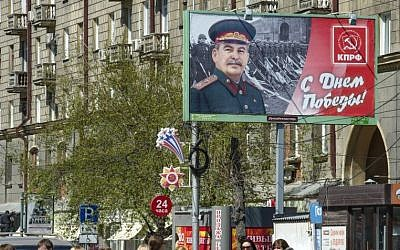 A poster with WWII Soviet dictator Josef Stalin which was sponsored by a local branch of the Communist Party celebrating Victory Day in Novosibirsk, Russia, May 5, 2016. (AP/Ilnar Salakhiev)